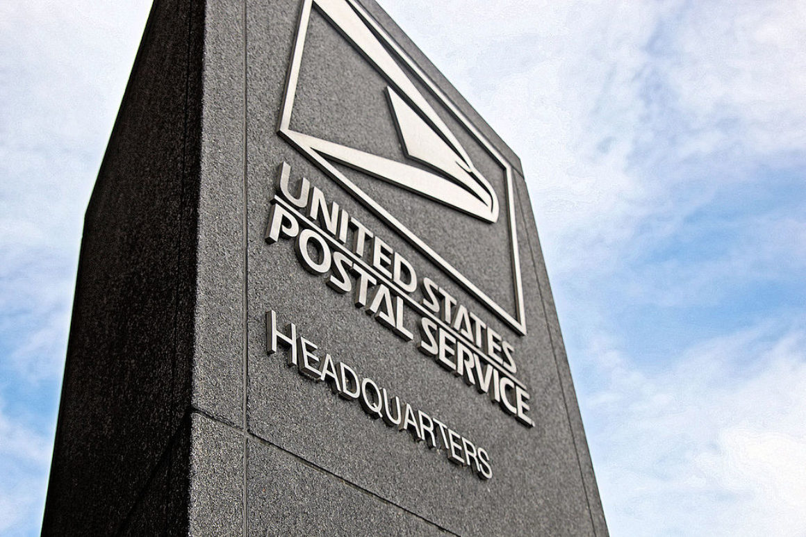 1024px-United_States_Postal_Service_HQ_-_LEnfant_Plaza_West_Bldg_-_Washington_DC_-_signage